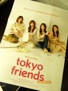 Tokyo Friends - The Movie