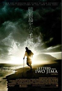 Letters_from_IwoJima